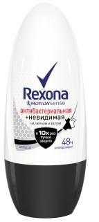Дезодорант  Rexona  Антибактериальная и невидимая на черном и белом 50мл.