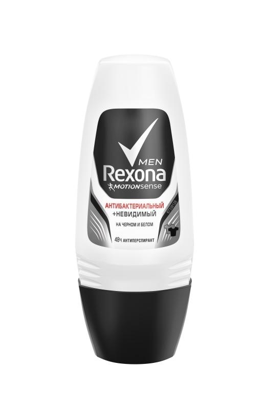 Антиперспирант-шариковый  Rexona  Men Антибактериальный и невидимый на черном и белом