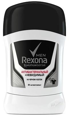Антиперспирант-карандаш  Rexona  Men антибактериальный и невидимый на черном и белом