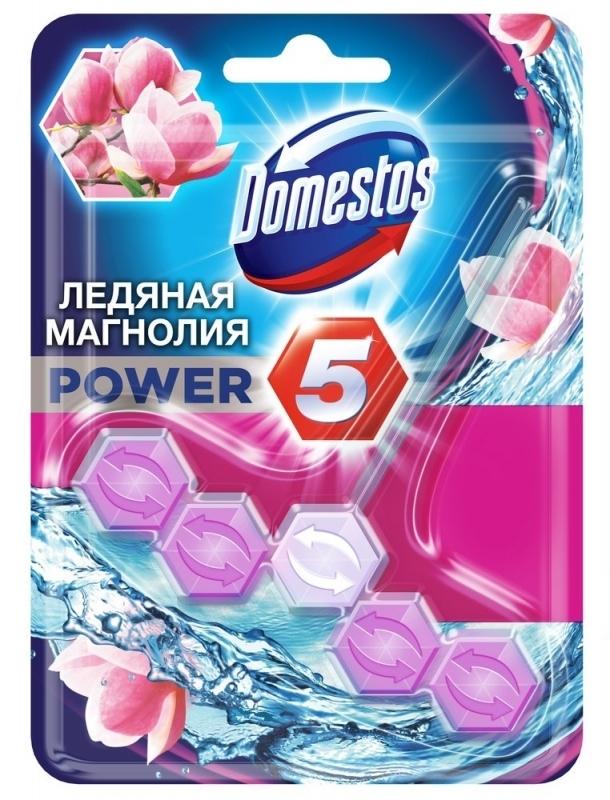 Туалетный блок  Domestos  Power 5 Ледяная магнолия 55гр.