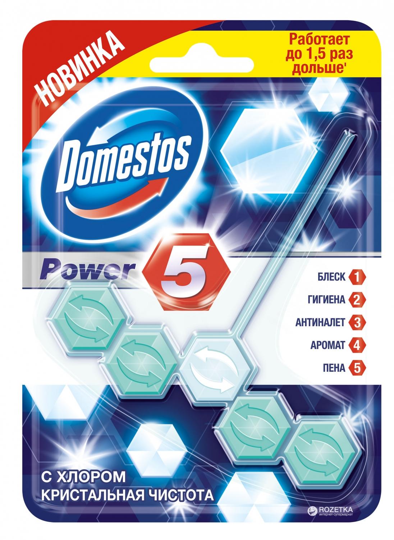 Туалетный блок для унитаза  Domestos  Power 5 с хлором