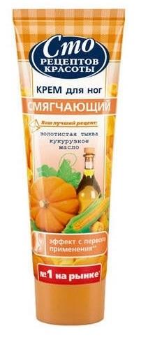 Крем смягчающий для ног  Сто Рецептов Красоты  Золотистая тыква и кукурузное масло 80мл.