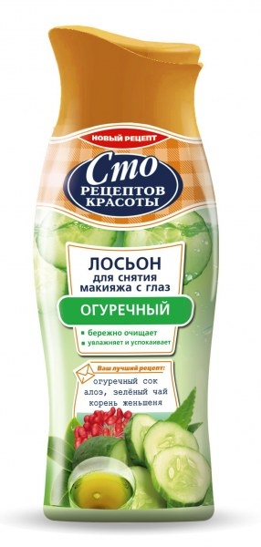 Лосьон для снятия макияжа с глаз  Сто рецептов красоты  Огуречный 100мл.