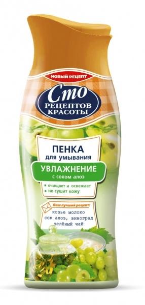 Пенка для умывания  Сто рецептов красоты  увлажнение с соком алоэ 100мл.