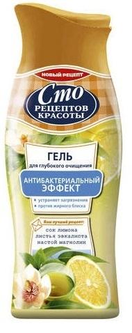 Гель для глубокого очищения  Сто рецептов красоты  Антибактериальный эффект 100мл.