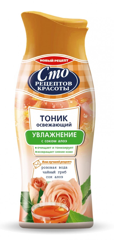 Тоник освежающий  Сто рецептов красоты  увлажнение 100мл.
