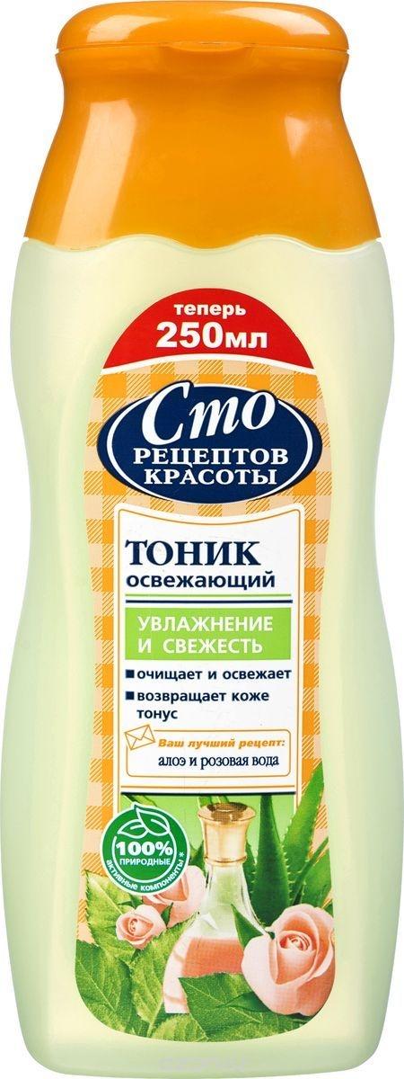 Тоник для лица  Сто рецептов красоты  освежающий для лица увлажнение и свежесть 250мл.