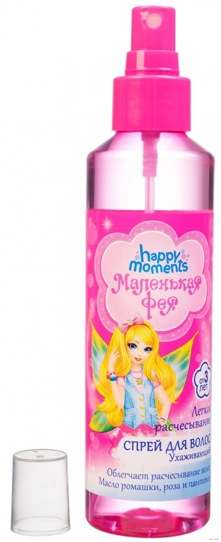 Спрей для волос  Маленькая фея  Легкое расчесывание 160мл.