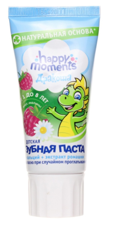 Зубная паста  Дракоша  малина 60мл.