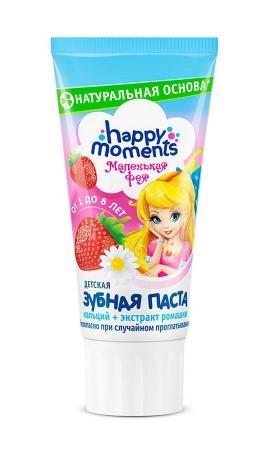 Зубная паста детская  Маленькая фея  Жемчужная улыбка