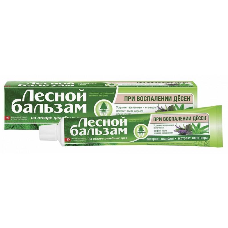 Зубная паста  Лесной бальзам  с экстрактом шалфея и алоэ-вера на отваре трав 75мл.