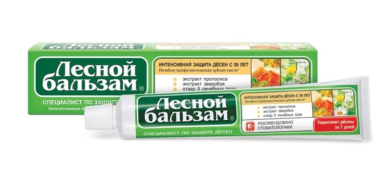 Зубная паста   Лесной бальзам  экстракт прополиса