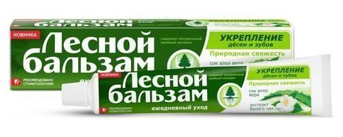 Зубная паста  Лесной бальзам  с экстрактами алоэ вера и белого чая на отваре трав 75мл.
