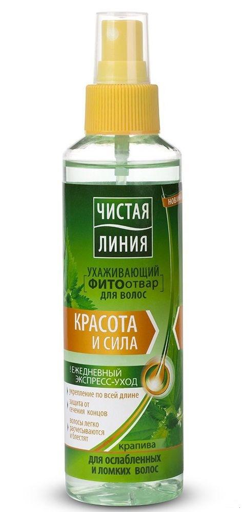 Ухаживающие средство для волос  Чистая линия  фитоотвар красота и сила 160мл.