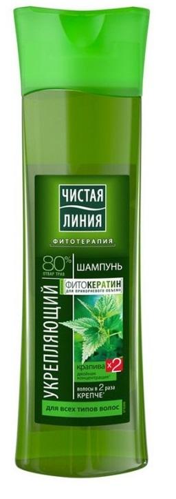 Шампунь  Чистая Линия  Укрепляющий отвар целебных трав для всех типов волос