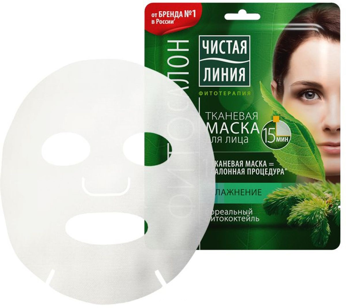 Тканевая маска  Чистая Линия  для лица Увлажняющая 1шт.