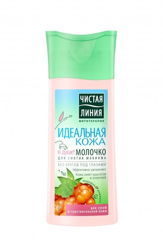 Молочко для снятия макияжа  Чистая Линия  Идеальная кожа 100мл.