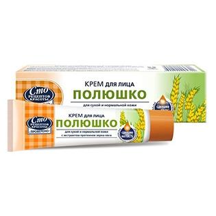 Крем для лица  Полюшко  для сухой и нормальной кожи 45мл.