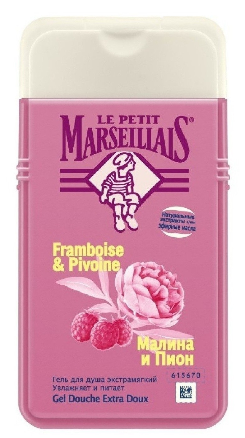 Гель для душа  Le Petit Marseillais  малина и пион 250мл.