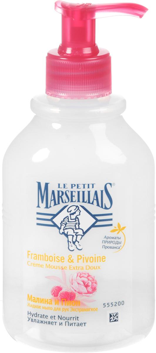 Жидкое мыло  Le Petit Marseillais  для рук Малина и пион 300 мл.