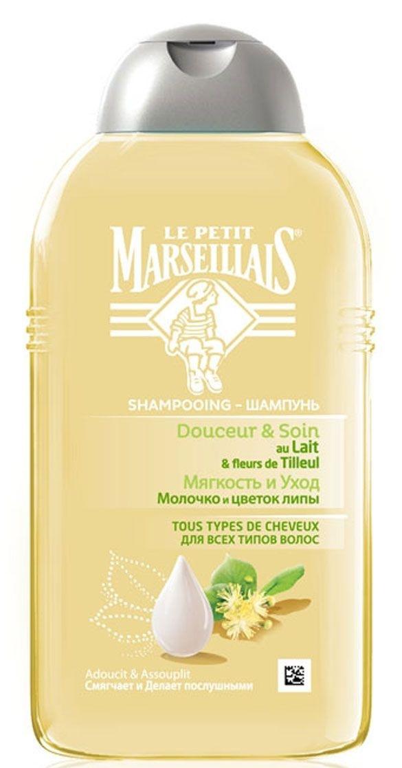 Шампунь для всех типов волос  Le Petit Marseillais  молочко и цветок липы 250мл.