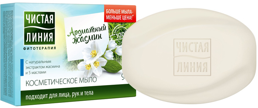 Косметическое мыло  Чистая линия  жасмин 90гр.