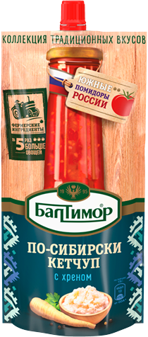 Кетчуп  Балтимор  по-сибирски