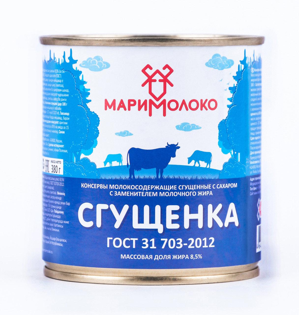 Молоко цельное сгущеное с сахаром ГОСТ  Маримолоко  380гр.