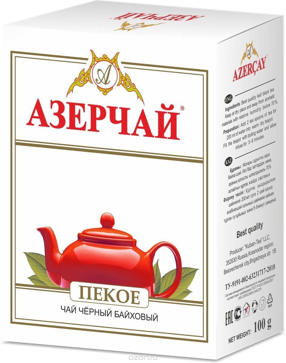 Чай  Азерчай  Пекое 100гр.