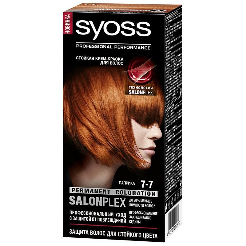 Краска для волос  Syoss Color  7-7 Паприка 50мл.