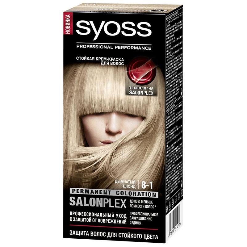 Краска для волос  Syoss  Color 8-1 Дымчатый блонд 50мл.
