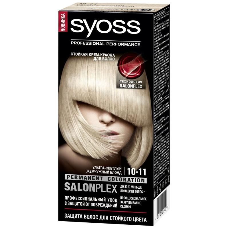 Краска для волос  Syoss  Color 10-11 Ультра-светлый жемчужный блонд 115мл.