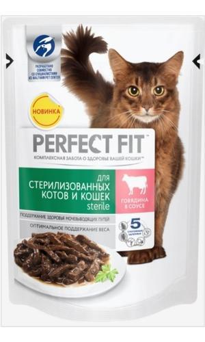 Влажный корм  Перфект фит  стерилизованная кошка с говядиной 85гр.