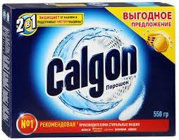 Средство для смягчения воды  Calgon  550гр.