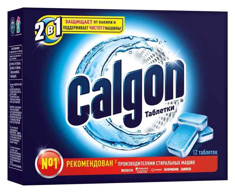 Средство для смягчения воды  Calgon  550гр (12таблеток)