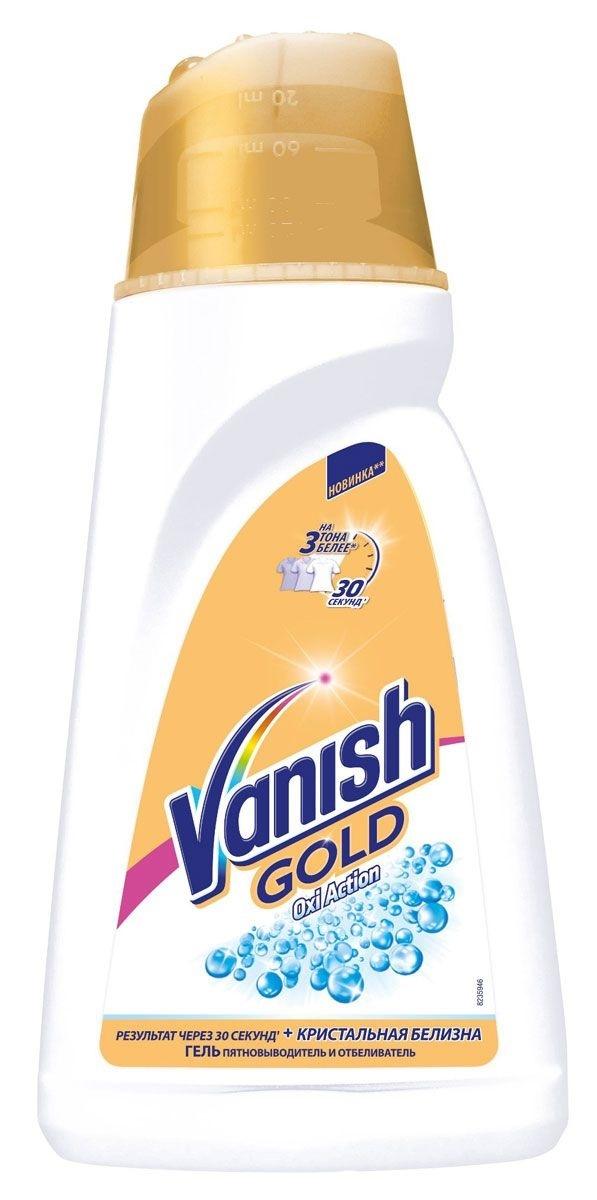 Vanish OXI Action Кристальная белизна пятновыводитель
