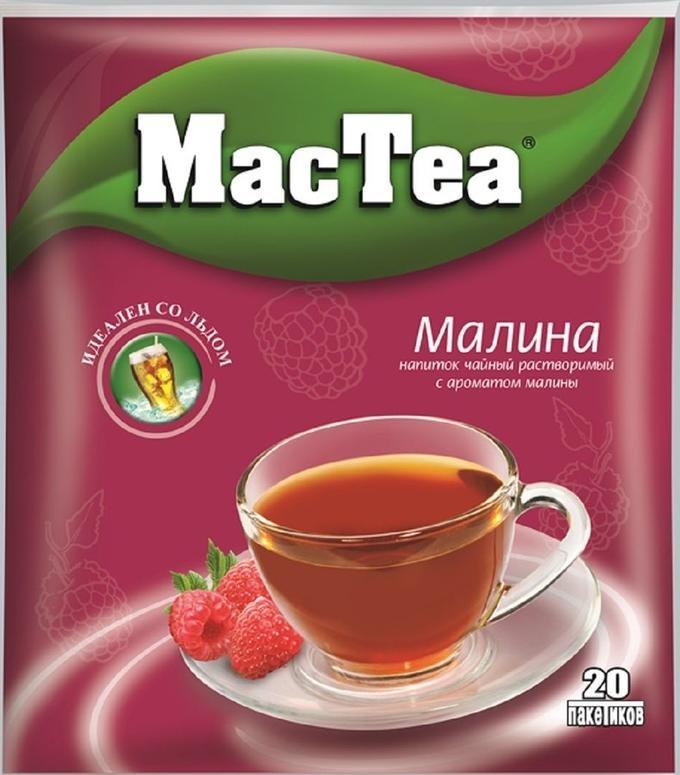 Напиток чайный  Mactea  малина 16гр*20шт.