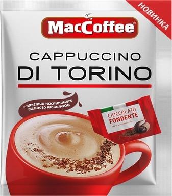 Кофейный напиток растворимый  MacCoffee  Cappuccino di Torino 25.5гр*20шт.