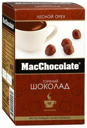 Какао-напиток  MacChocolate  горячий шоколад с ароматом лесных орехов 20гр*10шт.