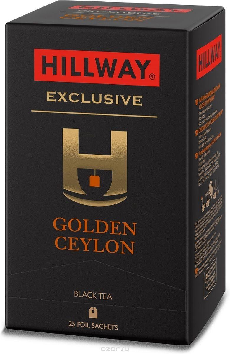 Чай  Hillway  Golden Ceylon в сашетах 25шт*2гр.