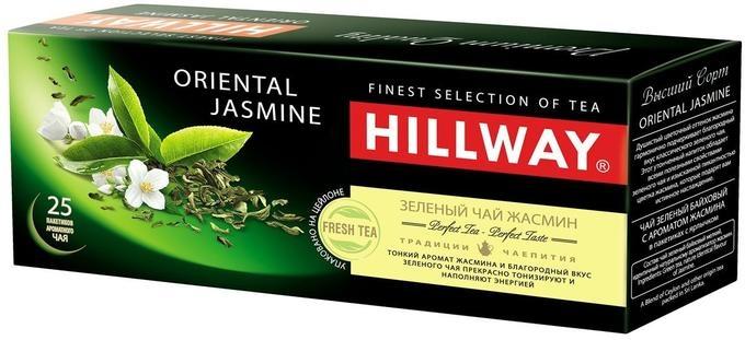 Чай зеленый байховый  Hillway  Oriental 25шт*2гр.