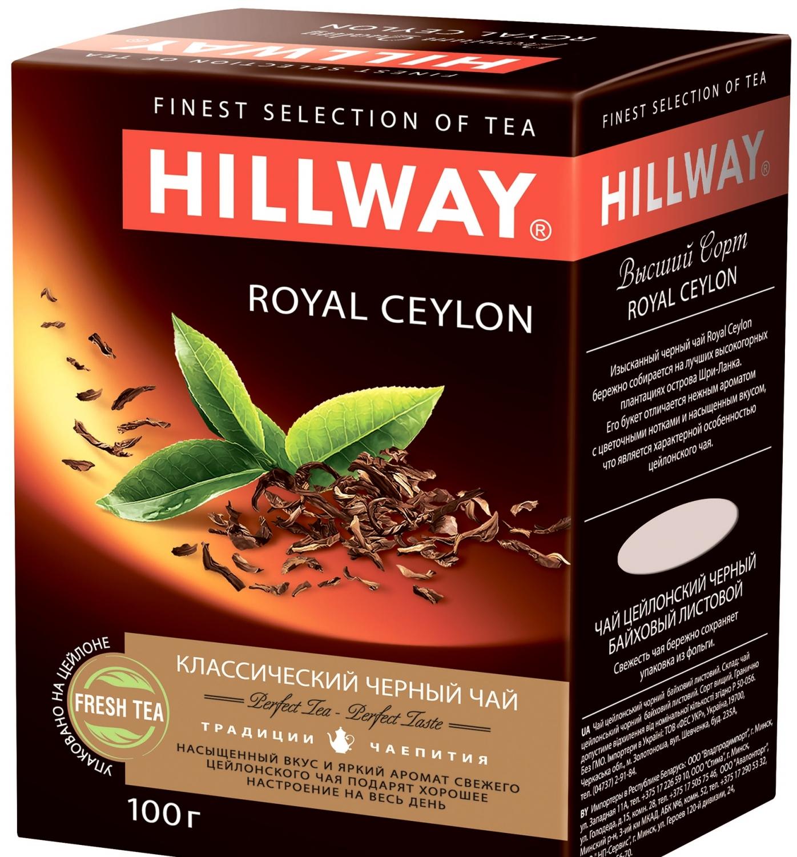 Чай черный байховый  Hillway  Royal Ceylon 100гр.