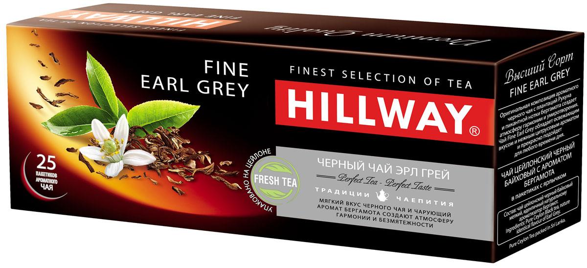Черный чай с ароматом бергамота  Hillway  с бергамотом 25шт*2гр.