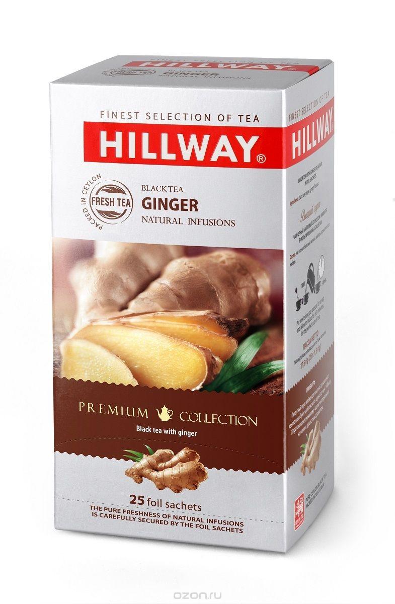 Чай черный байховый  Hillway  Ginder с имбирем в сашетах 25*1.5гр.