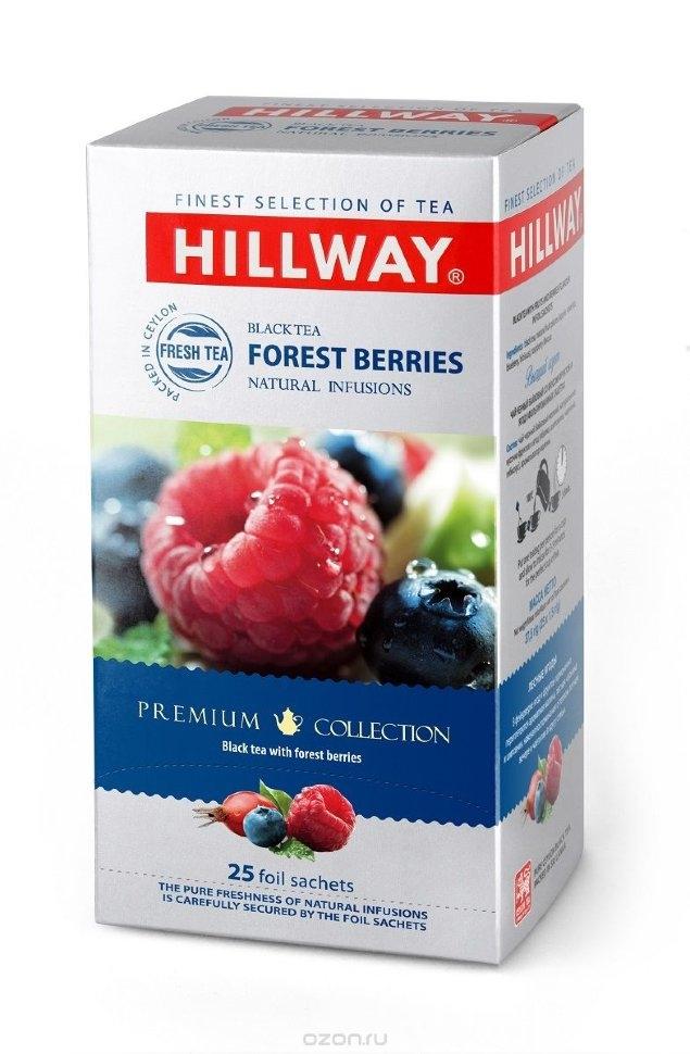 Чай  Hillway  Forest Berries Лесные ягоды 1.5г*25шт.