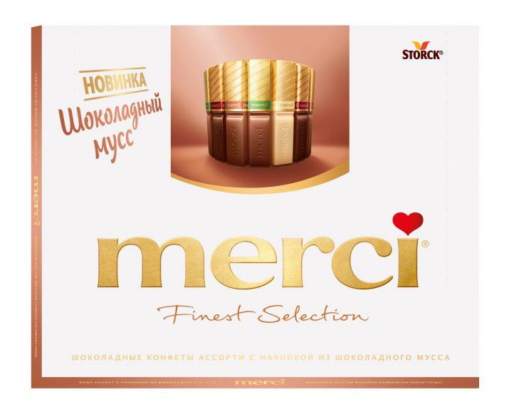Набор конфет  Мерси  шоколадный мусс 210 гр.