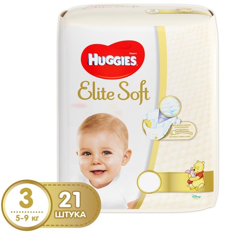 Подгузники  Хаггис  Elite Soft 3 (5-9 кг) 21шт.