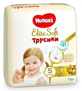 Подгузники-трусики  Хаггис  Элит Софт 5 (12-17кг) 38шт.