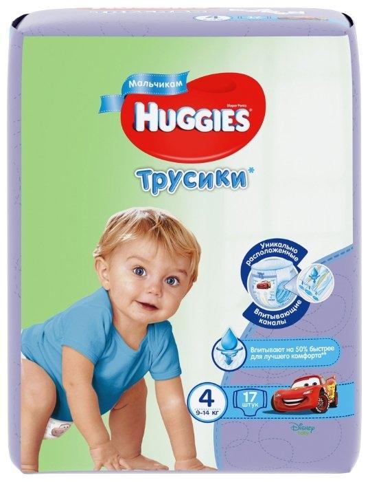 Подгузники-трусики  Хаггис  4 (9-14кг) 17шт (мальчики)