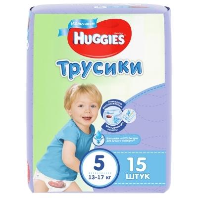 Подгузники-трусики  Хаггис  5 (13-17кг) 15шт (мальчики)